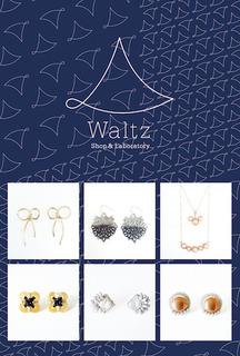 2019_waltz_gazou.jpg