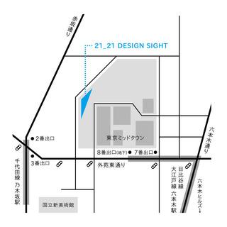 news_139_8.jpg